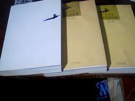 平凡的世界(第一、二、三 全3册)包邮挂刷