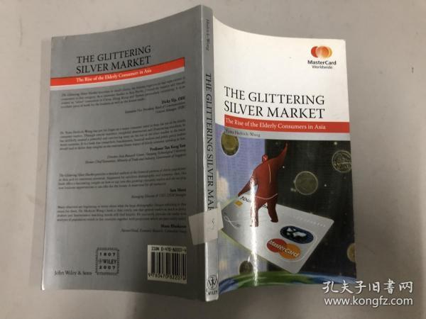 银制品市场  The Glittering Silver Market: The Rise of the Elderly Consumers in Asia