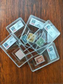 评级孙中山像邮票5盒(akwqsy)(多平台同售,请先咨询情况,避免已售)
