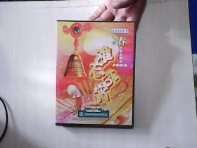 难忘今宵 —— 2004中央电视台春节联欢晚会(2张DVD)【编号:T 3】