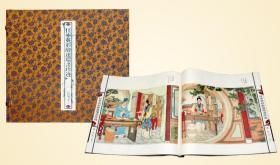 任率英彩绘连环画珍迹 限量发行2000套 原大影印