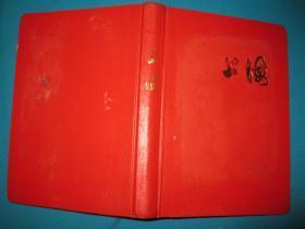 上海笔记本