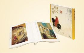 唐人诗意百图 古本线装 吴声绘 百幅彩绘作品 写意工笔 诗情画意 四色彩印