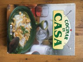 Cocinar en Casa (家庭烹饪) 【西班牙语原版 精装】