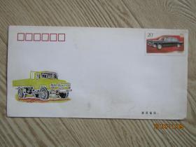 1996-16[T4-1]中国汽车极限封