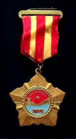 1958-1960.广西省建设合浦水库湖海运河标兵奖章,黄铜美品