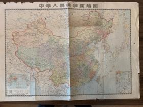 中国 国家地图   首版1965年5月