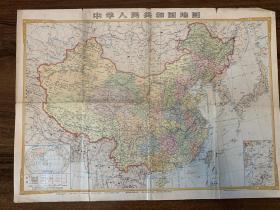 77版   中华  中国 地图
