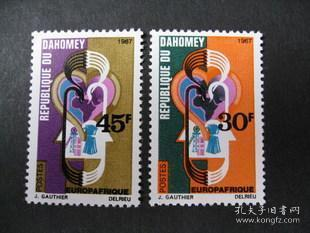 达荷美1967-欧罗巴 欧非经济合作 2全新