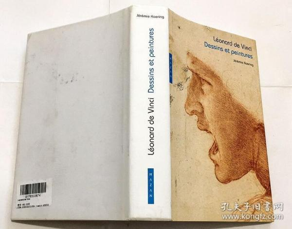 Leonard de Vinci  DESSINS ET PEINTURES  达芬奇绘画 精装艺术画册  400页