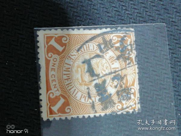 大清国邮票