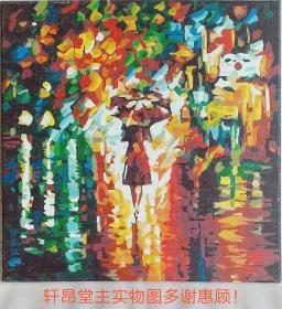 """油画:""""雨中赏景""""(绷有框)"""