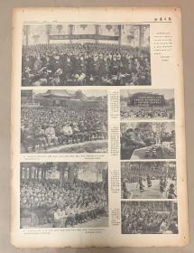 山西日报 1975年5月2日 1-首都工人阶级和劳动人民热烈欢庆五一 25元