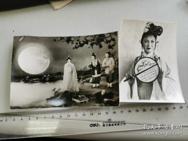 严凤英黄梅戏剧照《牛郎织女》《桃花扇》《宝英传》三种,均为80年代初期洗印老照片