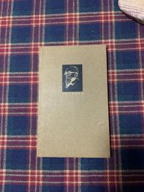冯友兰作品系列巜新世训·生活方式与新论》笔记本