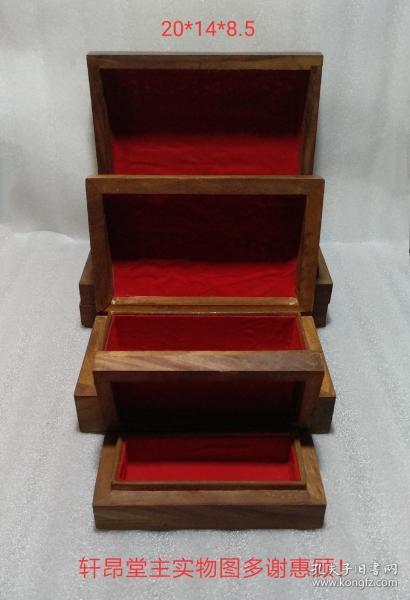巴基斯坦产 木盒子三件套(批的,未用)