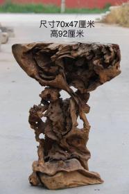 红豆杉花几、香几,晚清时期,独木风化成型,选料考究,后经打磨之后做花几、香几使用,造型独特,古香飘逸,凸显故人独特的欣赏风格,尺寸如图
