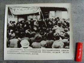 超大尺寸老照片:【※1948年,解放区人民政府把地主的土地分配给农民,并发给地照 ※】