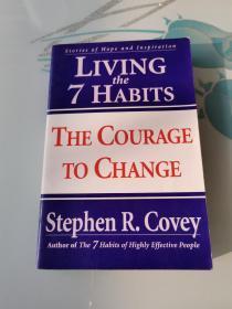 改变:生活中的7个习惯/LIVING THE 7 HABITS