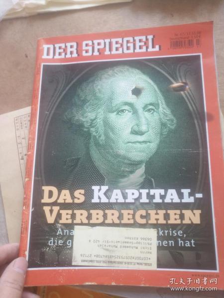 DER SPIEGEL 08.11.17