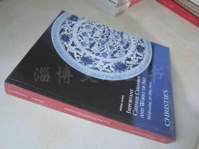 香港佳士得:2012 重要中国瓷器及工艺精品(Important Chinese And Works of Art Wednesday 30 May 2012)