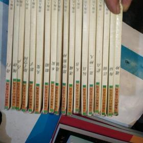 卫斯理科幻小说系列(18册合售)