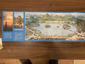 浙江省会    杭州西湖导游图 及市区交通图    彩色精美旅游景点浏览图