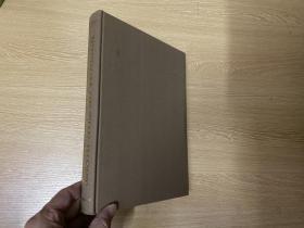 Wisdom of the West 罗素《西方的智慧》,500幅插图,《西方哲学史》精华, 从苏格拉底到 维特根斯坦,王小波常引用,布面精装大16开,重超1公斤