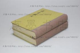 私藏好品《汉书补注》16开精装全二册 (清)王先谦 撰 中华书局1983年一版一印