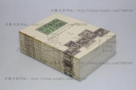 私藏好品《世界动物切手图鉴》16开全十册 1986年一版一印