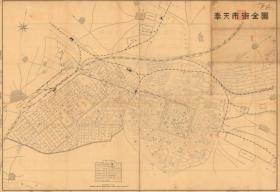 1932年《沈阳老地图》(原图高清复制)(沈阳地图、奉天老地图、奉天地图)1932奉天市街市详图。绘制非常详细,沈阳是地理地名,城市规划历史变迁地图史料。裱框后,风貌佳。本店是专业老地图研究书店,有关地图地理地名问题,欢迎交流.