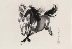 徐悲鴻-1944年-雙馬-高清復制品
