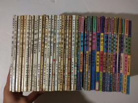 蔡志忠古典幽默漫画(18册)+蔡志忠漫画(24册)  42册不重复