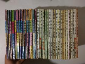 蔡志忠古典幽默漫画(17册)+ 蔡志忠漫画(24册)   41册不重复
