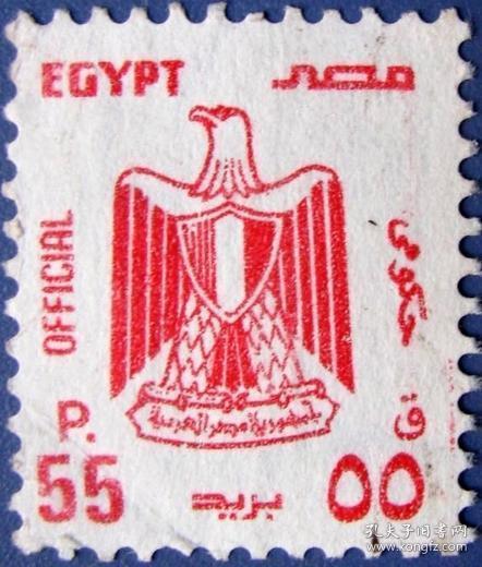 全新埃及雄鹰红色票(埃及邮票)--早期外国邮票甩卖--实拍--包真--罕见