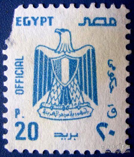 埃及雄鹰蓝色票(埃及邮票)--早期外国邮票甩卖--实拍--包真--罕见