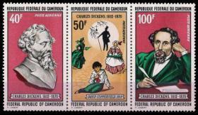 喀麦隆 1970 英国作家狄更斯逝世100周年 3全作品插图大卫科波菲