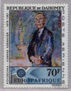 达荷美1967年 欧罗巴 西德总理阿登纳逝世-绘画1全新