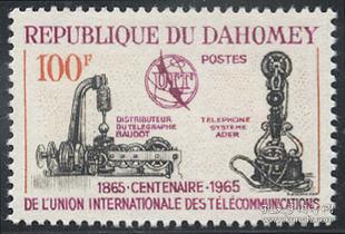 达荷美1965,国际电信联盟百年,古时电报机和电话1全新 雕刻版