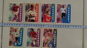 20世纪足球巨星卡(7张)