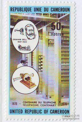 喀麦隆1976 电话百年:贝尔-电话及交换机1全新