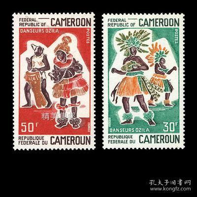 喀麦隆 1970 民族舞蹈 2全新 雕刻版