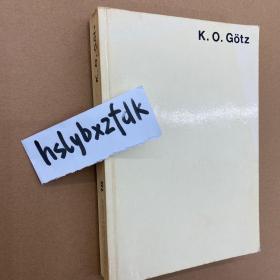 Karl Otto Gotz,  K.O.GOTZ, 卡尔·奥托·戈茨