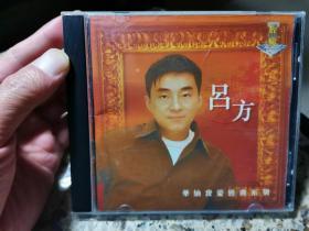 华纳我爱经典系列吕方音乐CD,碟片品好无划痕。
