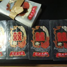 上海糖果袋    180个一起