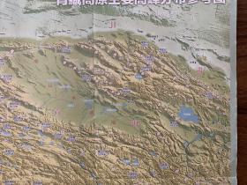 中国冰川分布    老旧青藏高原主要高峰分布参考图