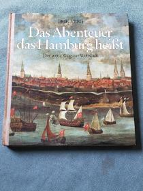 DAS ABENTEUER DAS HAMBURG HEIBT