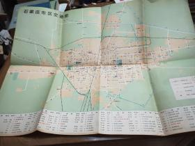 石家庄市区交通图(1978年)