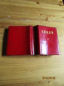毛泽东选集一卷本   如图83号