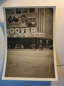 民國香港銅鑼灣豪華戲院老照片一張